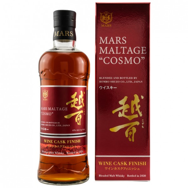 MARS Maltage Cosmo Wine Cask Finish 2020 Blended Malt Whisky Fass-Typ: Eichenfässer, Ex-Weinfässer